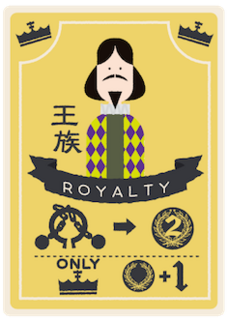 royalty63x88-01.png